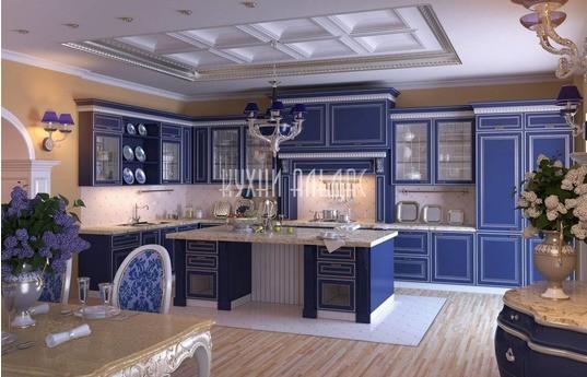 Угловая кухня  Ультрамарин