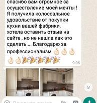 Отзыв 31 | отзывы о студии/мебельной фабрике «Кухни Альдас»