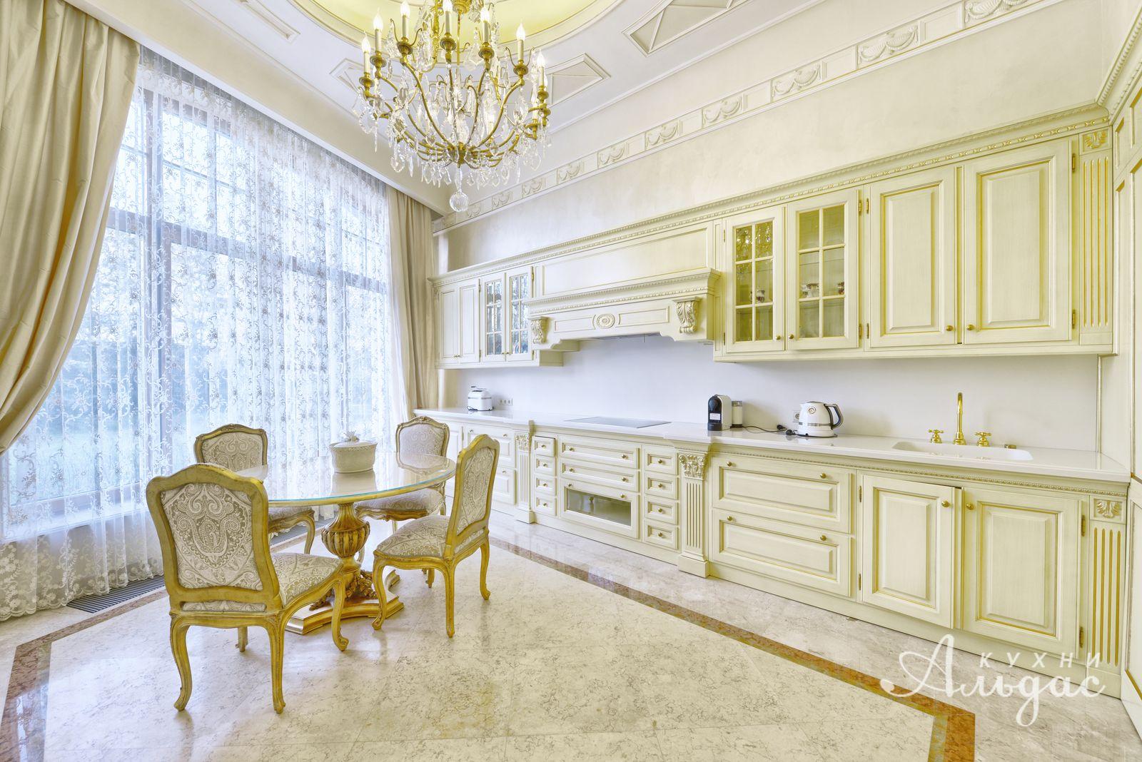Кухня Луиджи