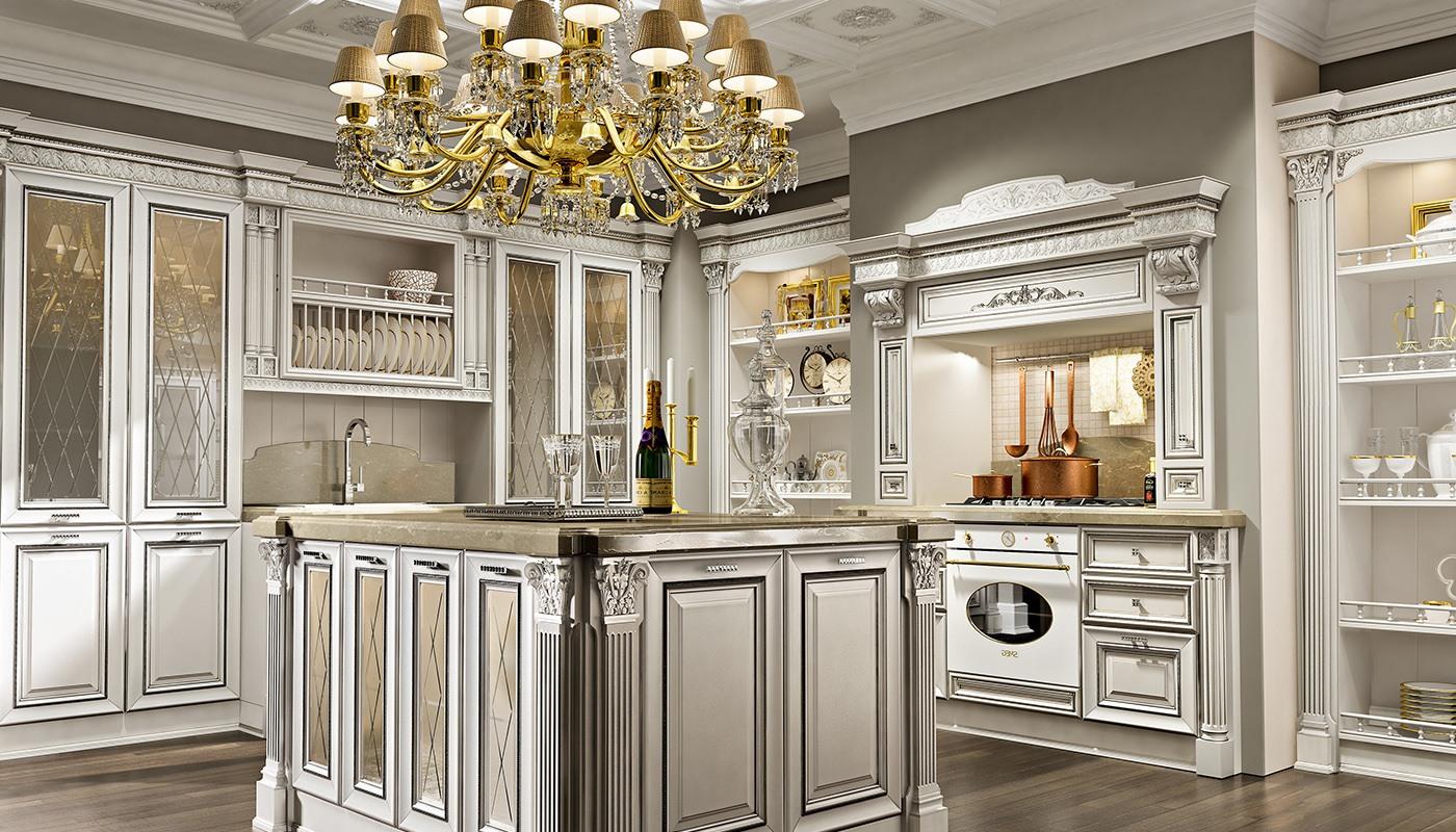 Кухня Мадэ